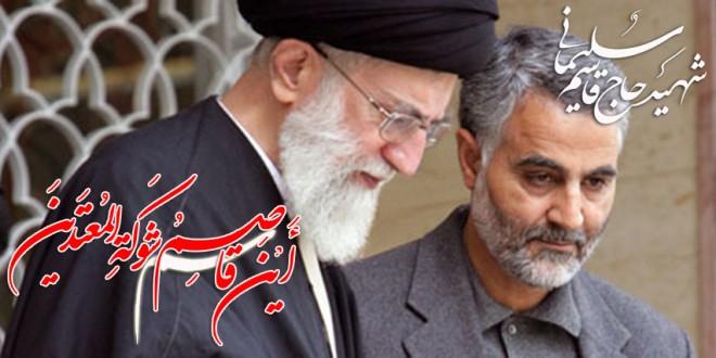 Opération Soleimani : la base américaine Ayn Assad attaquée par les missiles iraniens