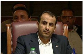 Ansarallah a condamné la rencontre entre les responsables soudanais et sioniste